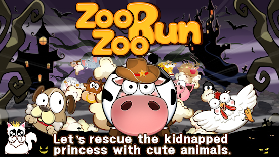 Zoo Zoo Run -Running Arcade - screenshot
