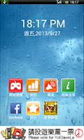 Screenshot of 我的Icon在哪裡