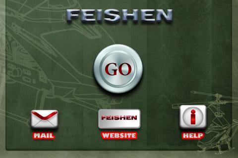 Feishen