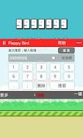 Screenshot of Game Modifier