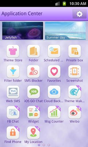 【免費通訊App】GO SMS Theme Elite Purple-APP點子