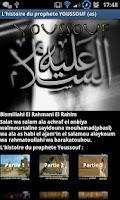 Screenshot of 8-histoire prophete YOUSSOUF
