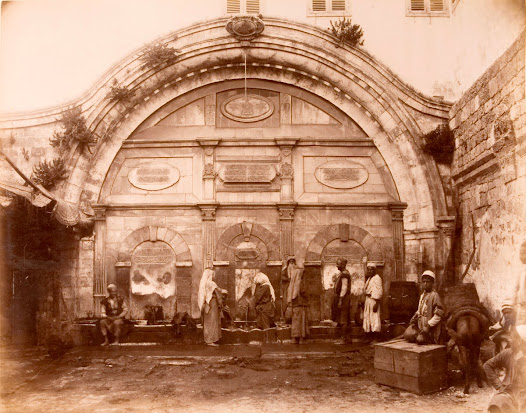 Sabil (fountain) al-Shifa in Jaffa