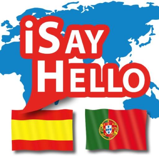 旅游のiSayHello スペイン語 - ポルトガル語/ヨーロッパ LOGO-記事Game