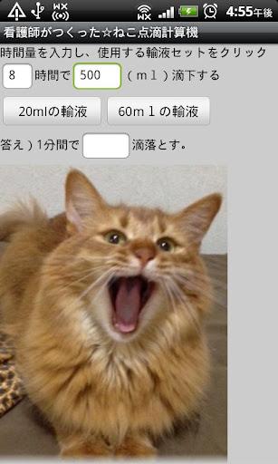 【ネットプリントジャパン】1枚5円で写真を注文できるネットプリント専門店