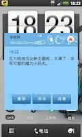 Screenshot of 瓦力短信魔力小药丸主题