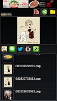 Screenshot of 魔漫相机 MomentCam Save & Share