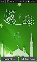 Screenshot of Islamic ramadan LiveWallpaper