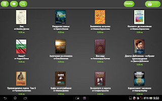 Screenshot of GLOBUL Books