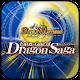 Duel Masters entry gate of Dragon Saga