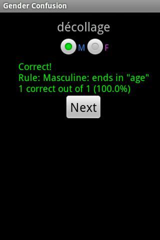 免費教育App|Gender Confusion|阿達玩APP