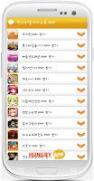 Screenshot of 카카오톡 테마 [게임 모음집]