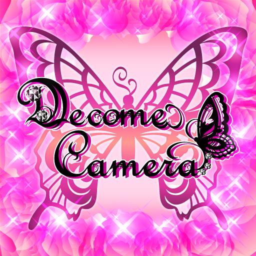 デコメカメラ~デコレーション・アプリ~ 娛樂 App LOGO-硬是要APP
