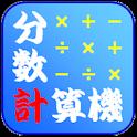 Fraction Calculator icon