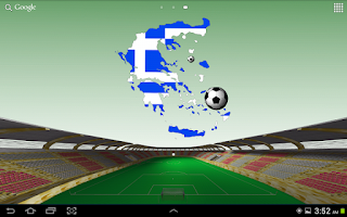 Screenshot of Greece World Cup Wallpaper