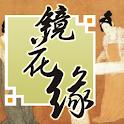 jinghuayuan icon