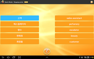 Screenshot of Learn Korean 6,000 Words