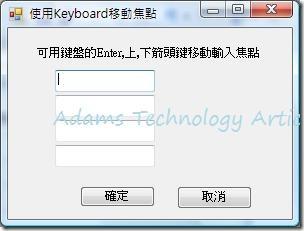 KeyboardInput01