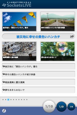 戰鬥機外星人射擊冒險- 城市空戰攻擊免費:在App Store 上的App