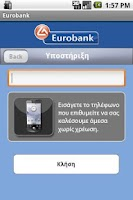 Screenshot of Eurobank