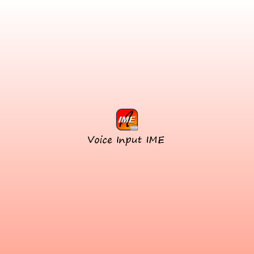 VoiceInputIME LOGO-APP點子