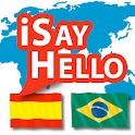 Spanish - Portuguese (Brazil) icon