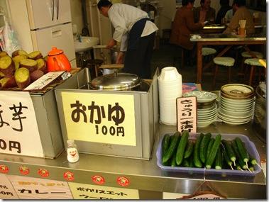 Japan 2008 199
