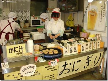 Japan 2008 197