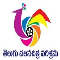 Screenshot of Telugu Film News