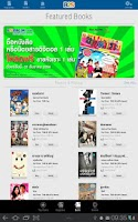 Screenshot of B2S eBook Store