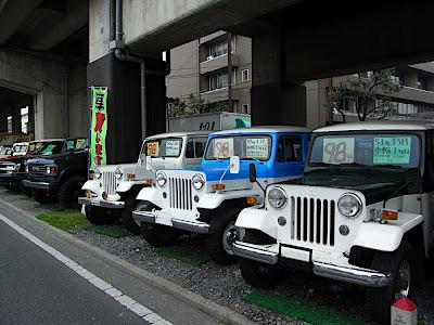 tienda coches usados todo terreno tracción a las 4 ruedas ジープ 中古車 店 second hand used cars shop 4wd 4x4 jeep