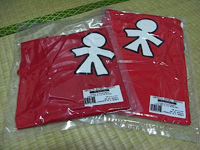 Camisetas Ikusuki T-shirts イクスキ Tシャツ