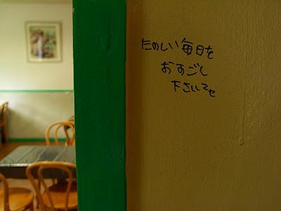 落書き graffiti pintada