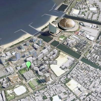 Museo Ciudad de Fukuoka 福岡市博物館 Fukuoka City Museum mapa 地図 map
