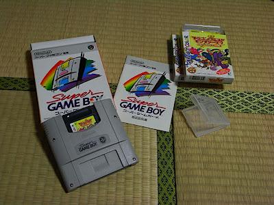 Super Game Boy スーパーゲームボーイ Dragon Quest Monsters 2 ドラゴンクエストモンスターズ2 Dragon Warrior Monsters 2 ドラクエ