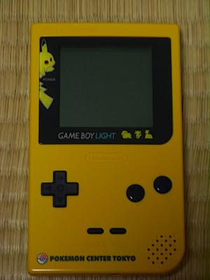 Game Boy Light Pikachu Yellow Pokemon Center Tokyo ゲームボーイライト ピカチューイエロー ポケモンセンター東京