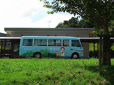 Biblioteca Municipal de Kasuga 春日市民図書館 Kasuga City Library
