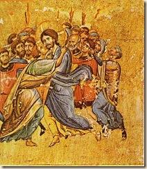 Η Σύλληψη του Ιησού