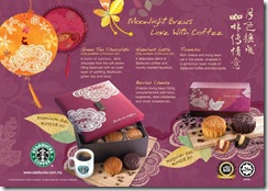 starbucks_mooncakes