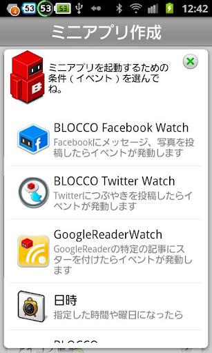 BLOCCO facebook Watch
