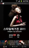 Screenshot of 패션TV – FashionTV