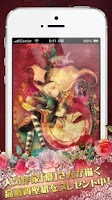 Screenshot of 【閲覧注意】童話・童謡の都市伝説ファイル2014