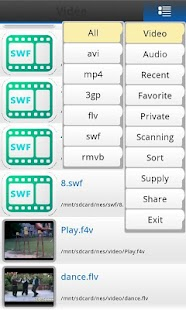 Screenshots  Flash Free Video Player
