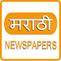 App All Marathi NewsPapers apk for kindle fire