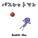 Basket Man icon
