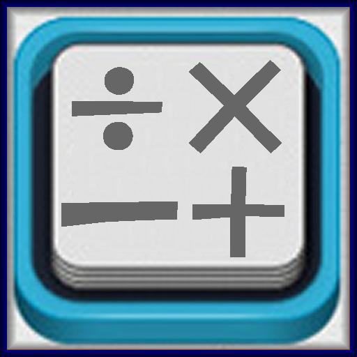 シンプル電卓 生產應用 App LOGO-硬是要APP