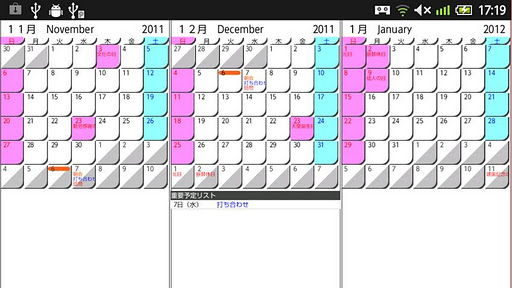 APOSTA SMART|玩生產應用App免費|玩APPs