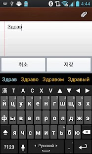 dodolK Language pack(Russian) - screenshot