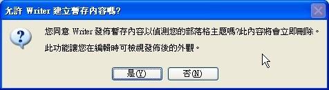 Windows_Live_Writer18