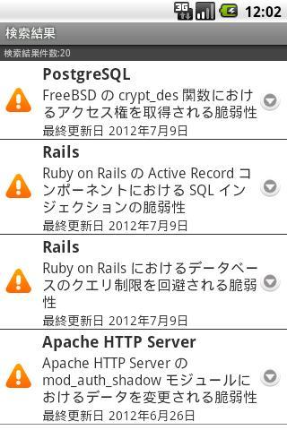 【免費生產應用App】脆弱性情報検索 Enisecurity-APP點子